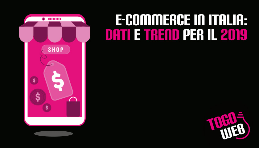 e-commerce trend 2019